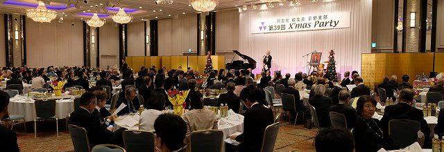 第39回 京都支部クリスマスパーティー 開催報告 2019年12月13日